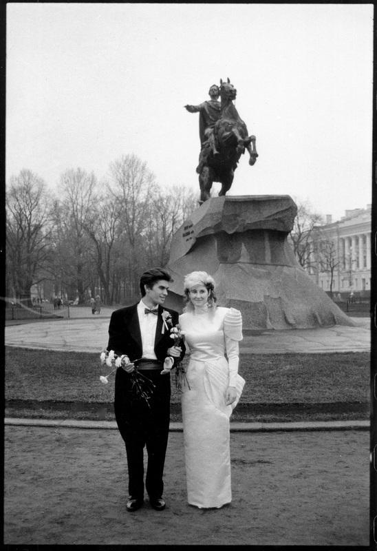 Yuri & Joanna 1987