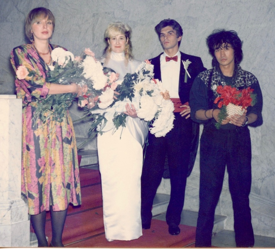 Marianna Tsoi, Joanna, Yuri & Victor Tsoi