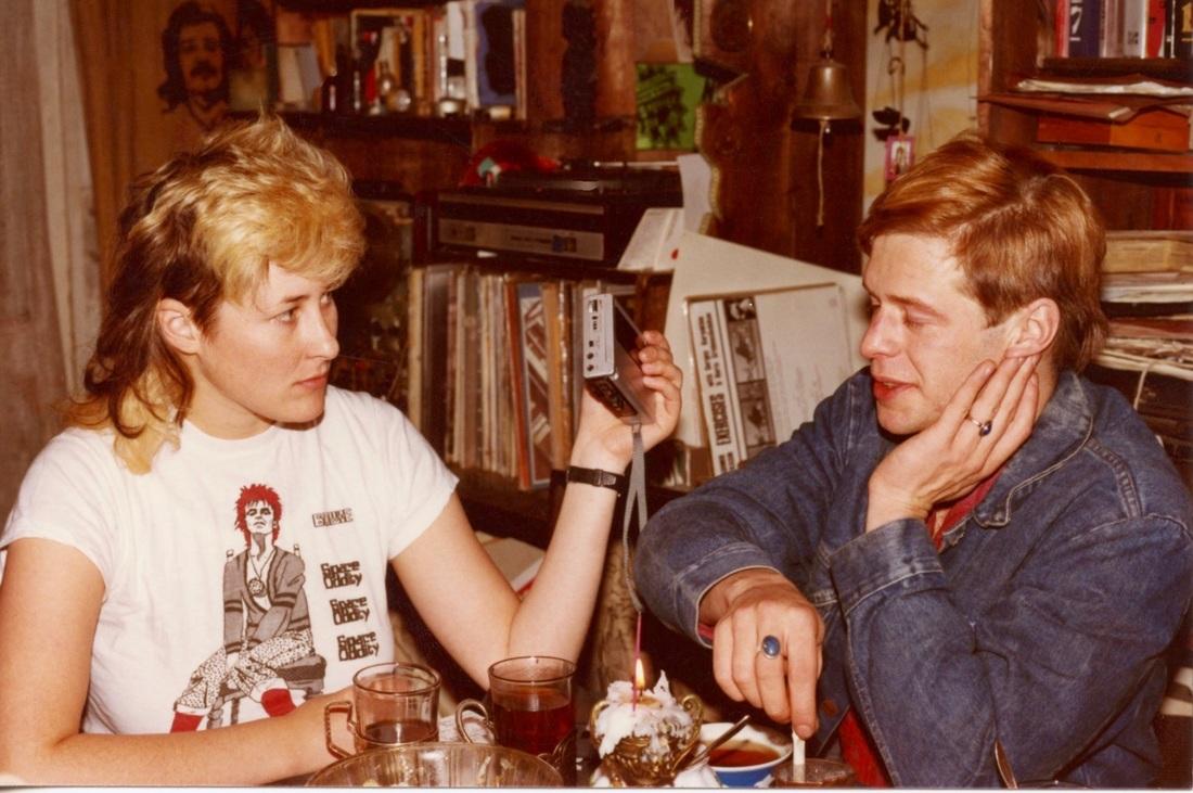 Boris & Joanna 1984
