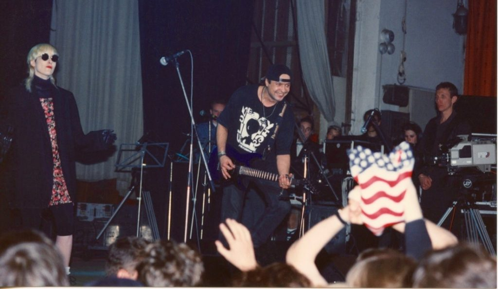 Stingray Concert  early 90's