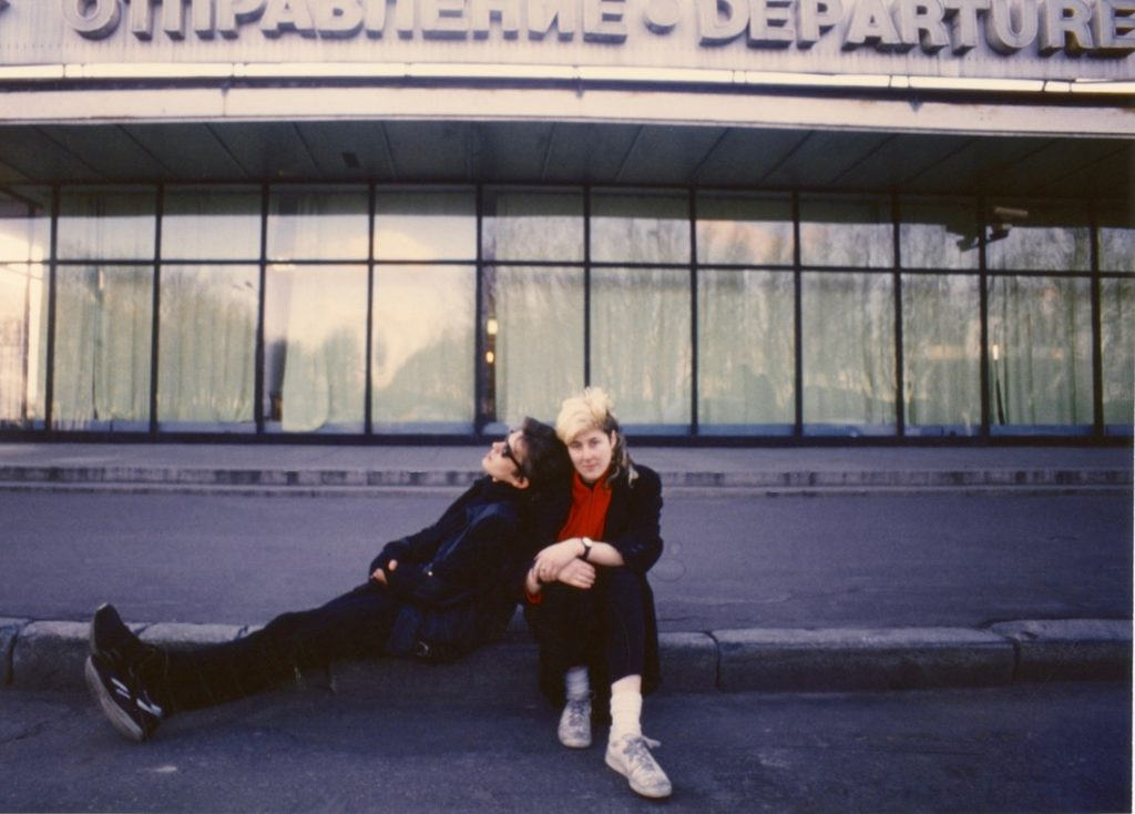 Yuri & Joanna at Leningrad airport after wedding 1987