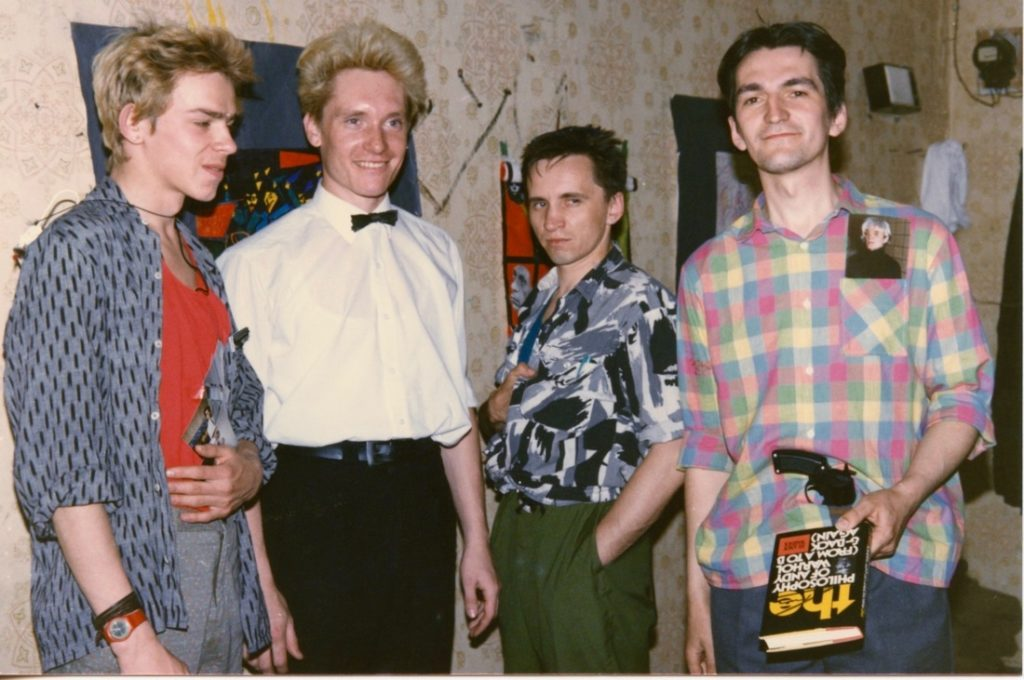 Afrika, Gustav, Gary & Timur with signed book from Andy Warhol