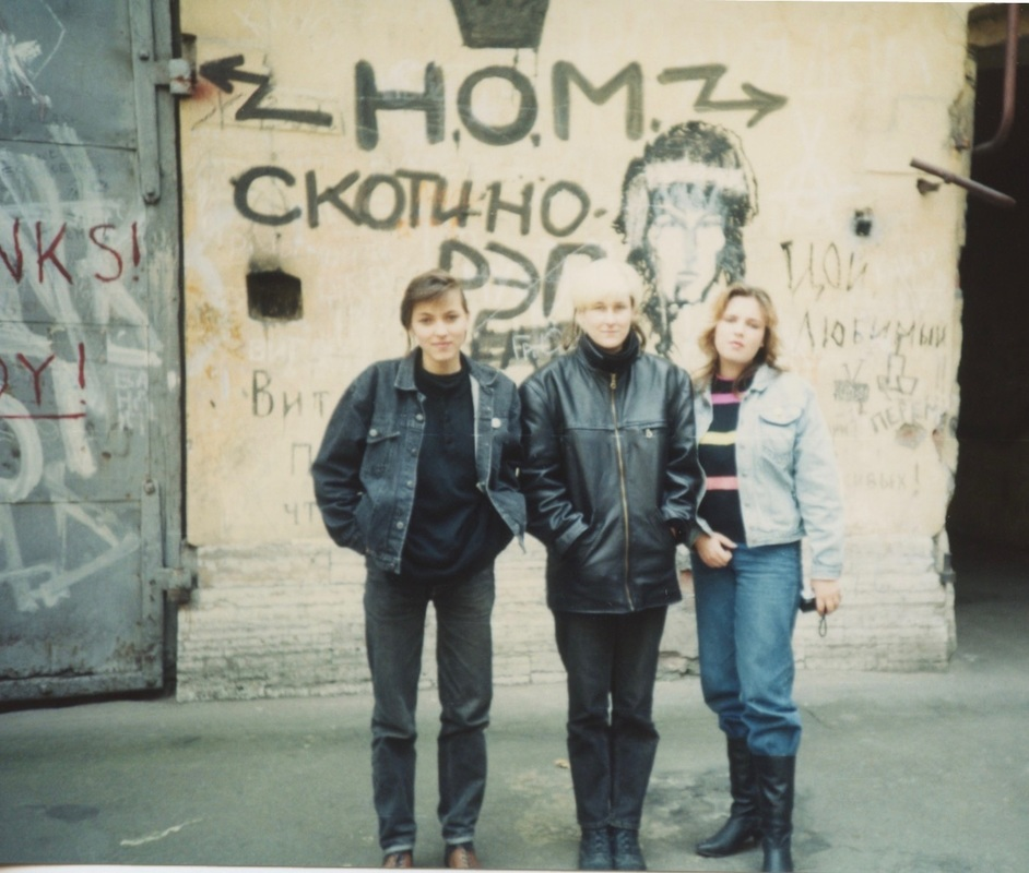 Stingray with Lyuda (head of her fan club) and fan Olga, early 90's