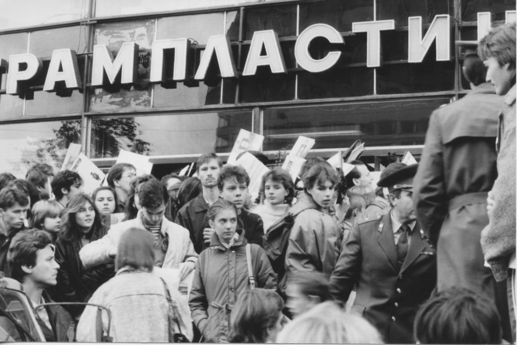Stingray record release at Melodiya Records on Arbat St. in Moscow, early 90's