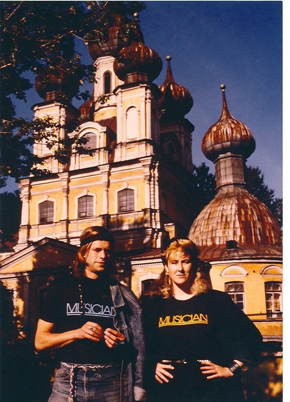 Boris & Joanna 1985