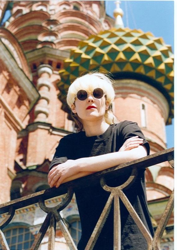 Stingray Moscow mid 90's