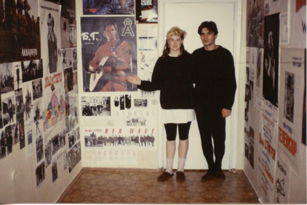 Stingray & Yuri in Stingray's apt. 90's