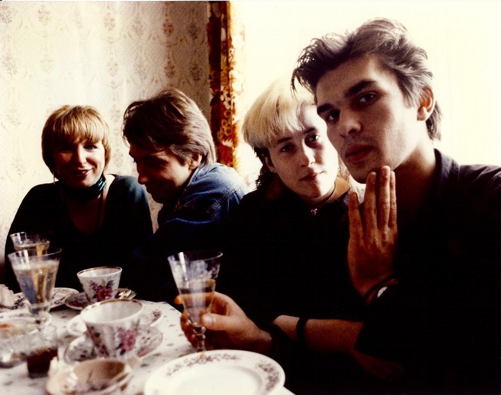 Rehearsal dinner 1987