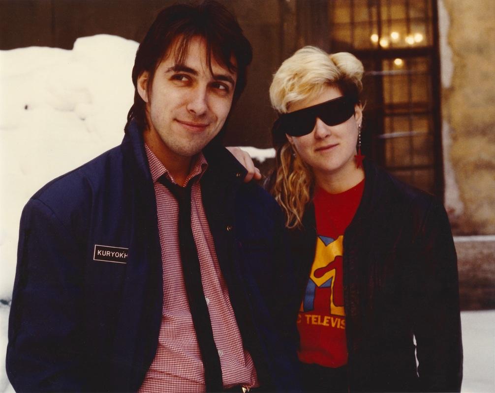 Kuryokhin & Stingray 1985